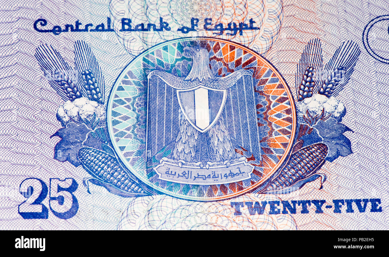 Banknote Of Egypt Stock Photos Banknote Of Egypt Stock Images Alamy