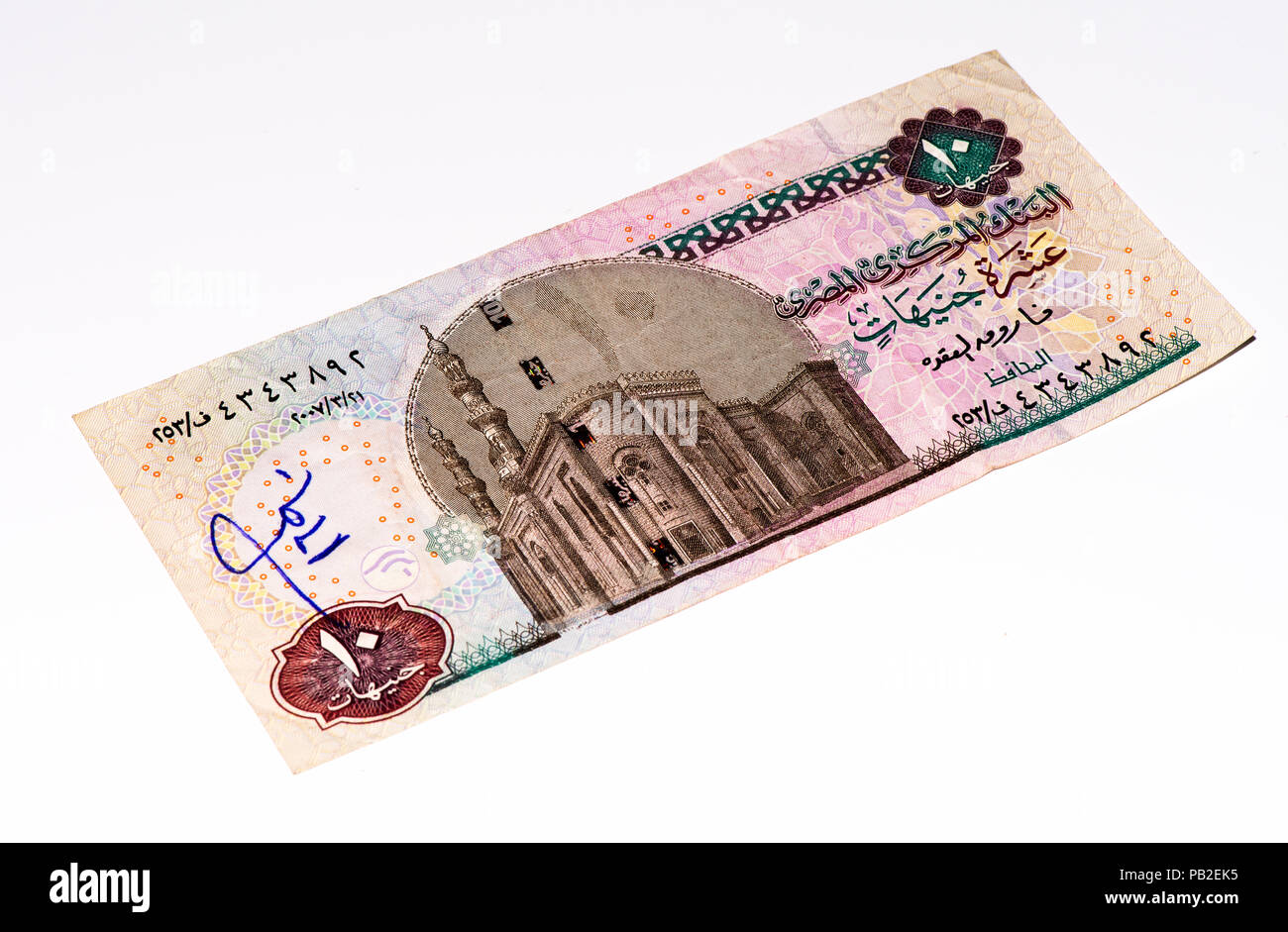 What currency to take to Egypt. National currency of Egypt 72