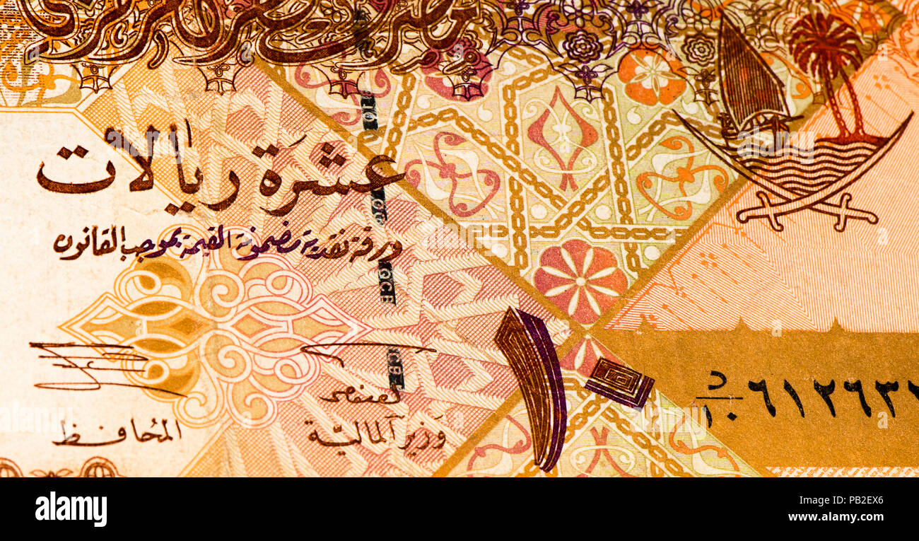 VELIKIE LUKI, RUSSIA - JULY 30, 2015: 10 Qatari riyal bank note. Riyal is the national currency of Qatar Stock Photo