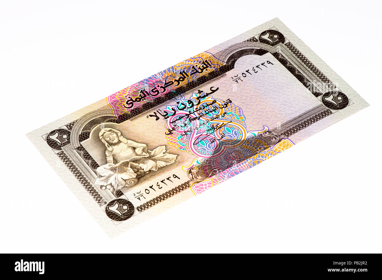 20 Yemeni rial bank note. Rial is the national currency of Yemen - Stock Image
