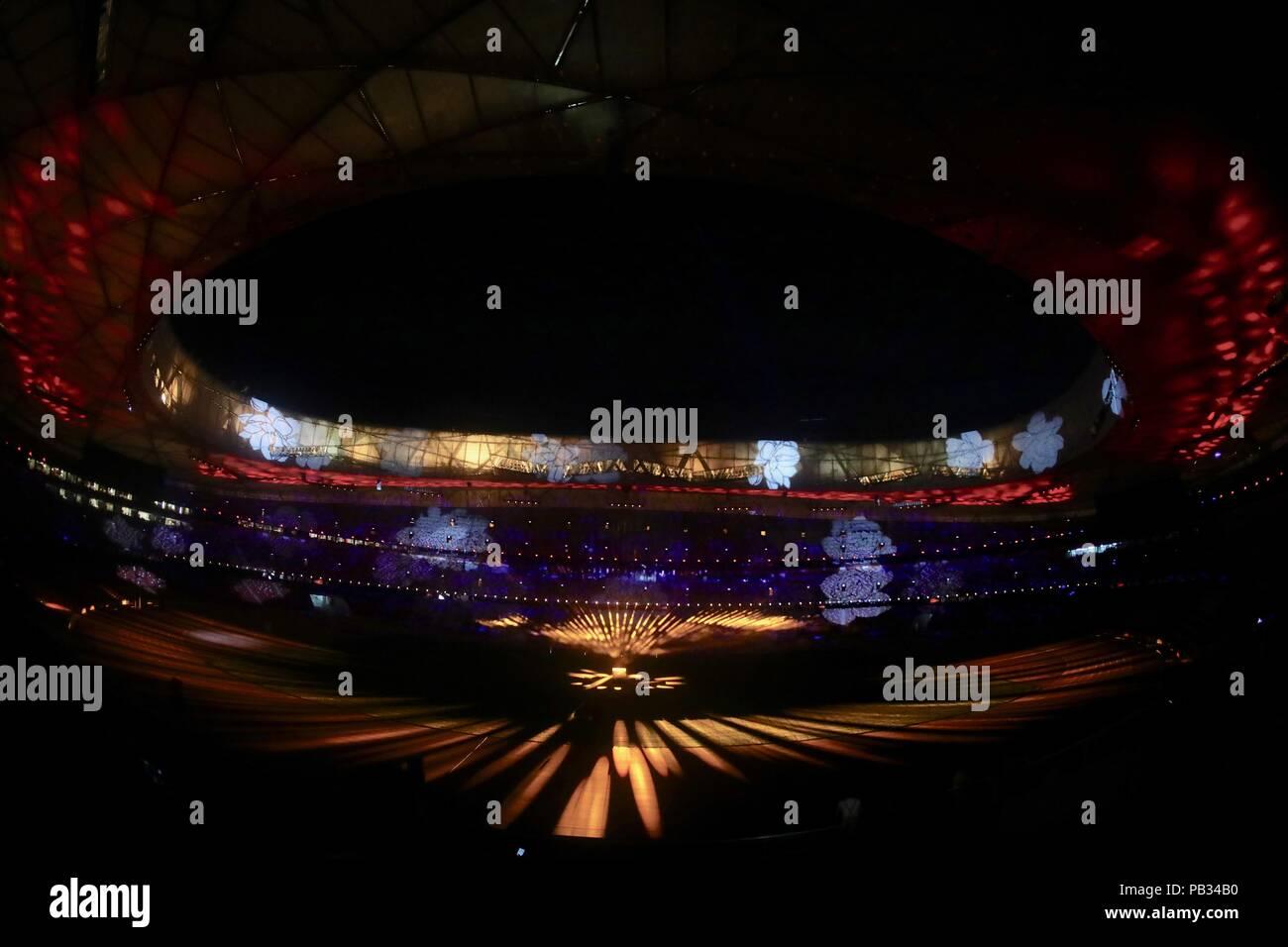 China at the 2008 Summer Olympics
