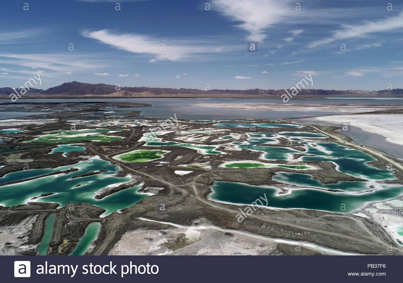 Haixi, China. 25th July, 2018. The beautiful ichaidam lake ...