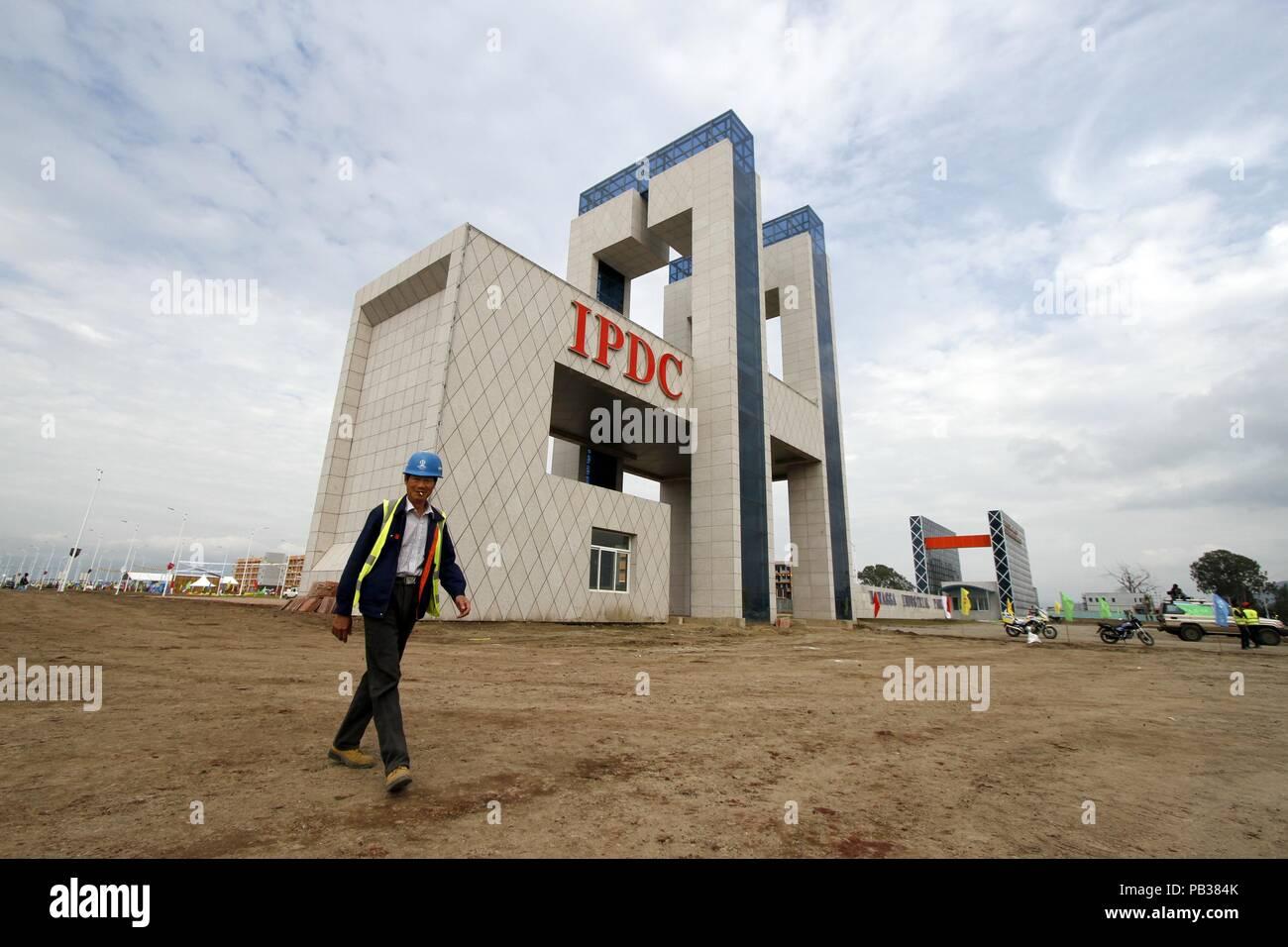 Beijing, Ethiopia  13th July, 2016  A worker walks at the Hawassa