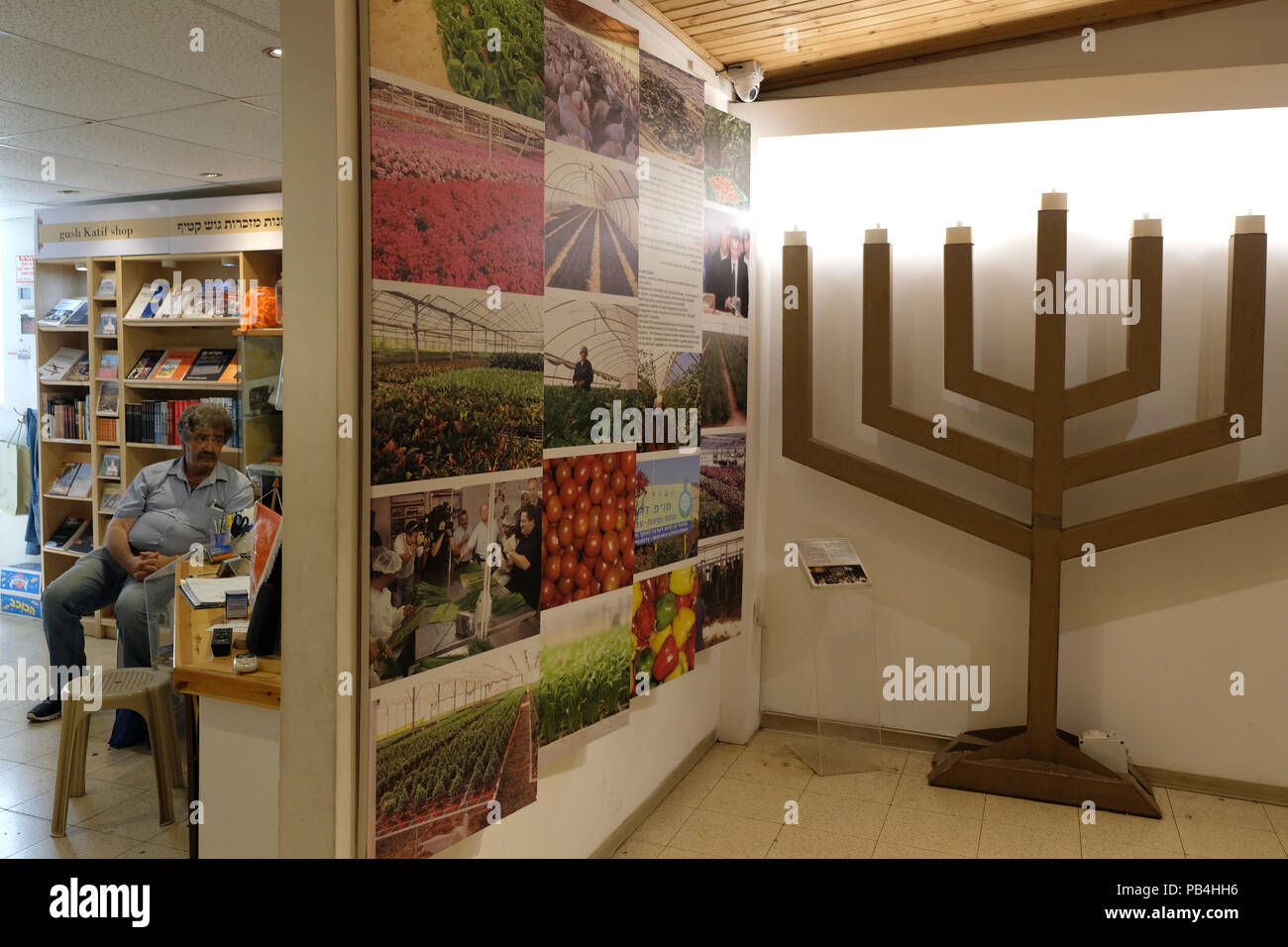 A menorah from Netzarim synagogue of the former Jewish settlement in Gaza Strip and photos which showcase the agricultural Israeli communities in that area displayed in Gush Katif Museum dedicated to the former Jewish settlements in the Gaza Strip or, to use the museum's language, the evacuation or deportation of the Jewish settlers who called the strip their home for more than thirty years. West Jerusalem , Israel. The Gush Katif settlers were evacuated during Israel's unilateral pullout from the Gaza Strip in 2005. - Stock Image