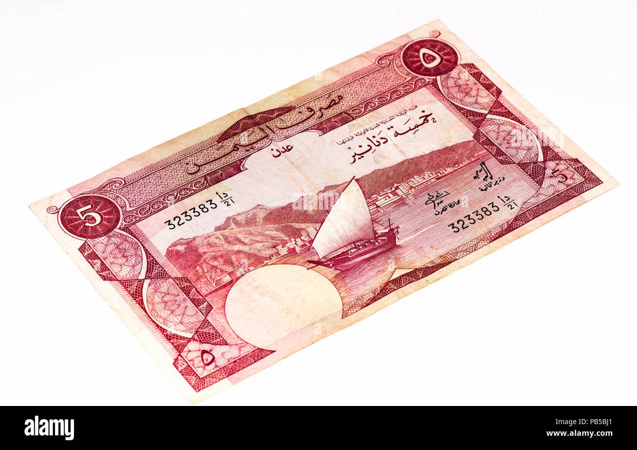 5 Yemeni dinar bank note. - Stock Image