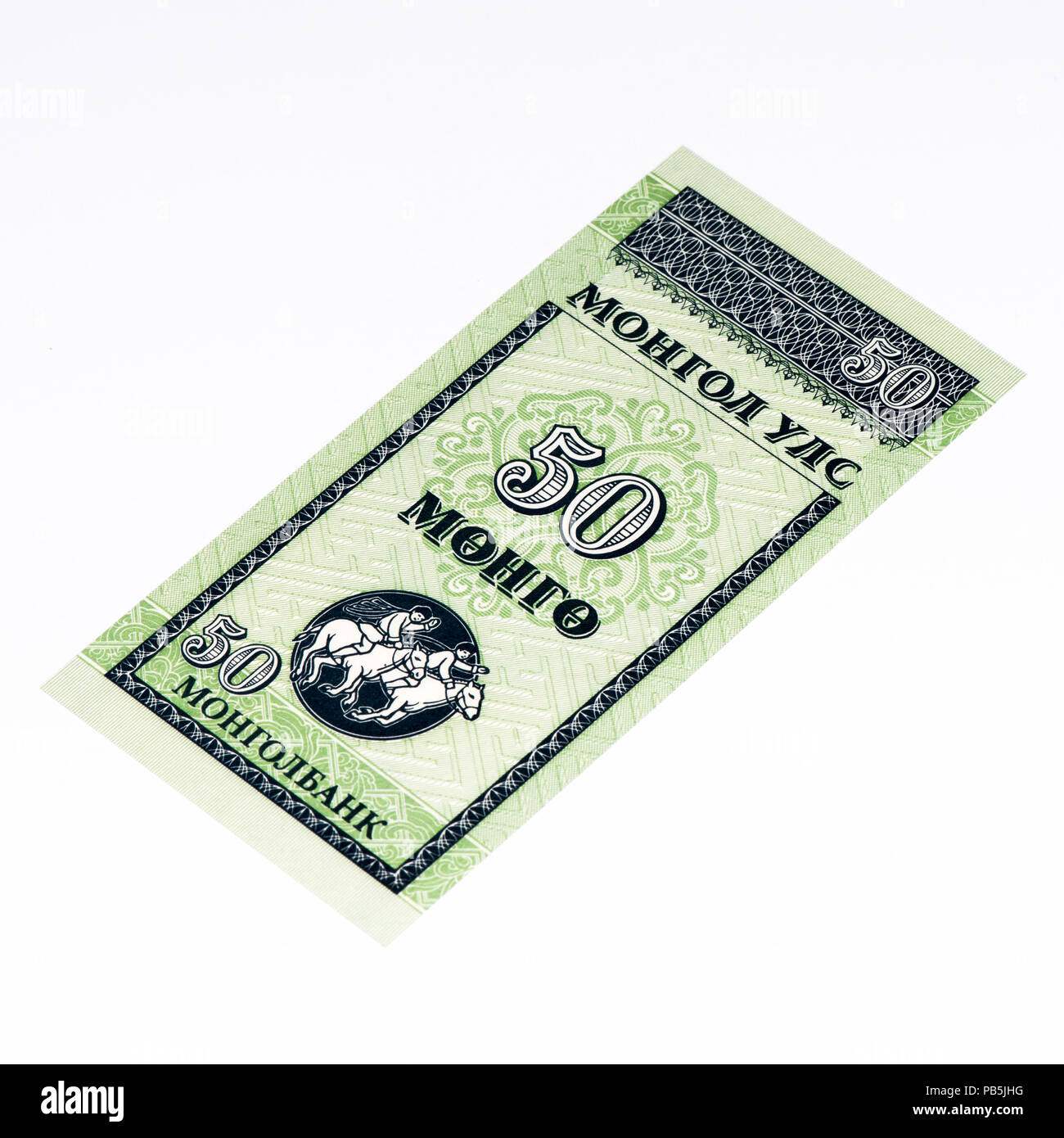 50 mongo bank note. Mongo is the former currency of Mongolia - Stock Image