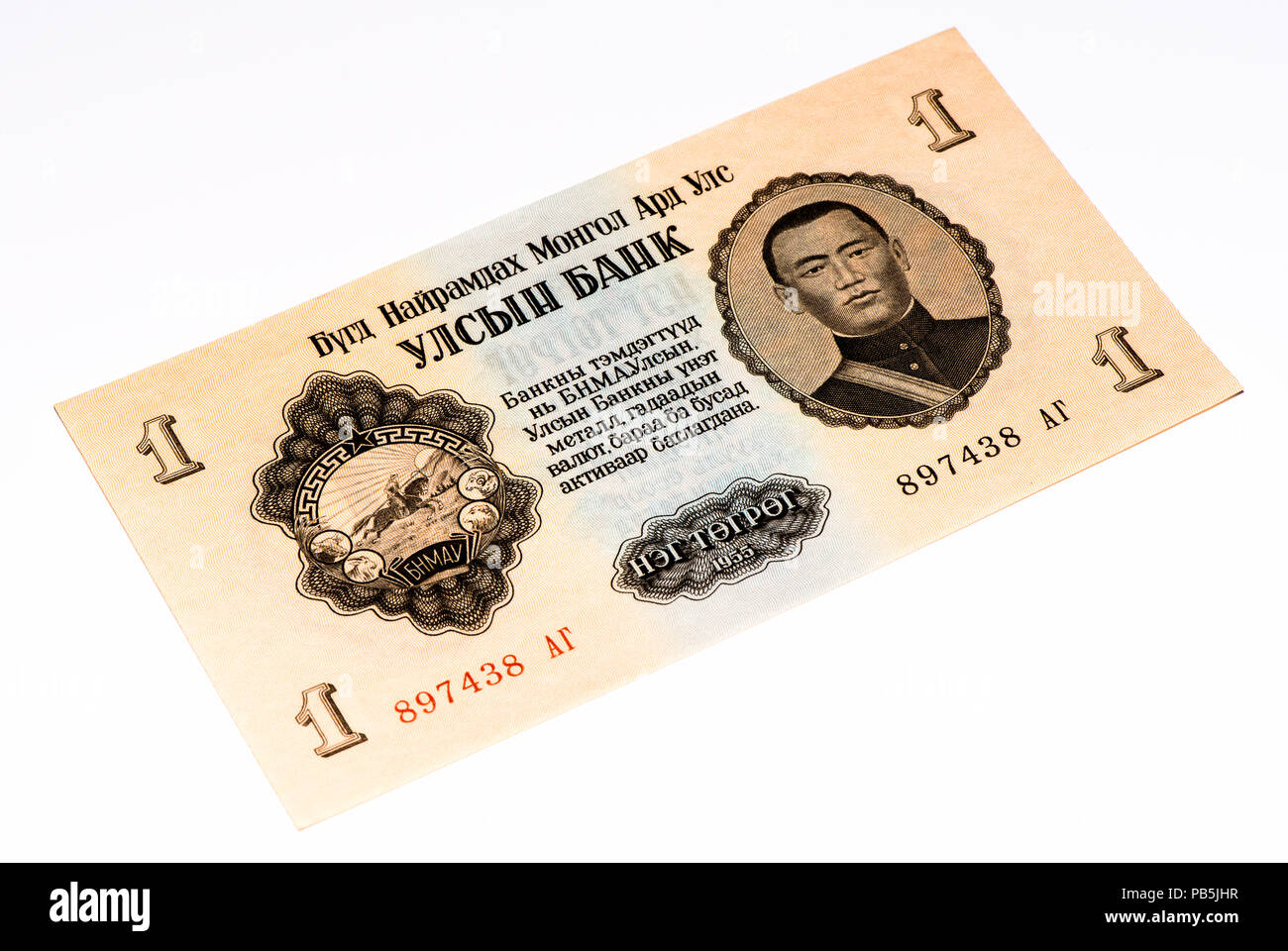 1 togrog bank note. Togrog is the national currency of Mongolia - Stock Image