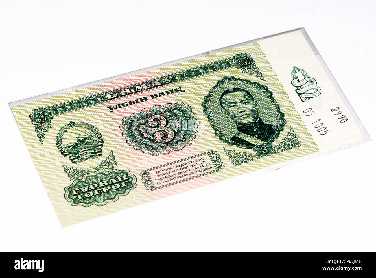 5 togrog bank note. Togrog is the national currency of Mongolia - Stock Image