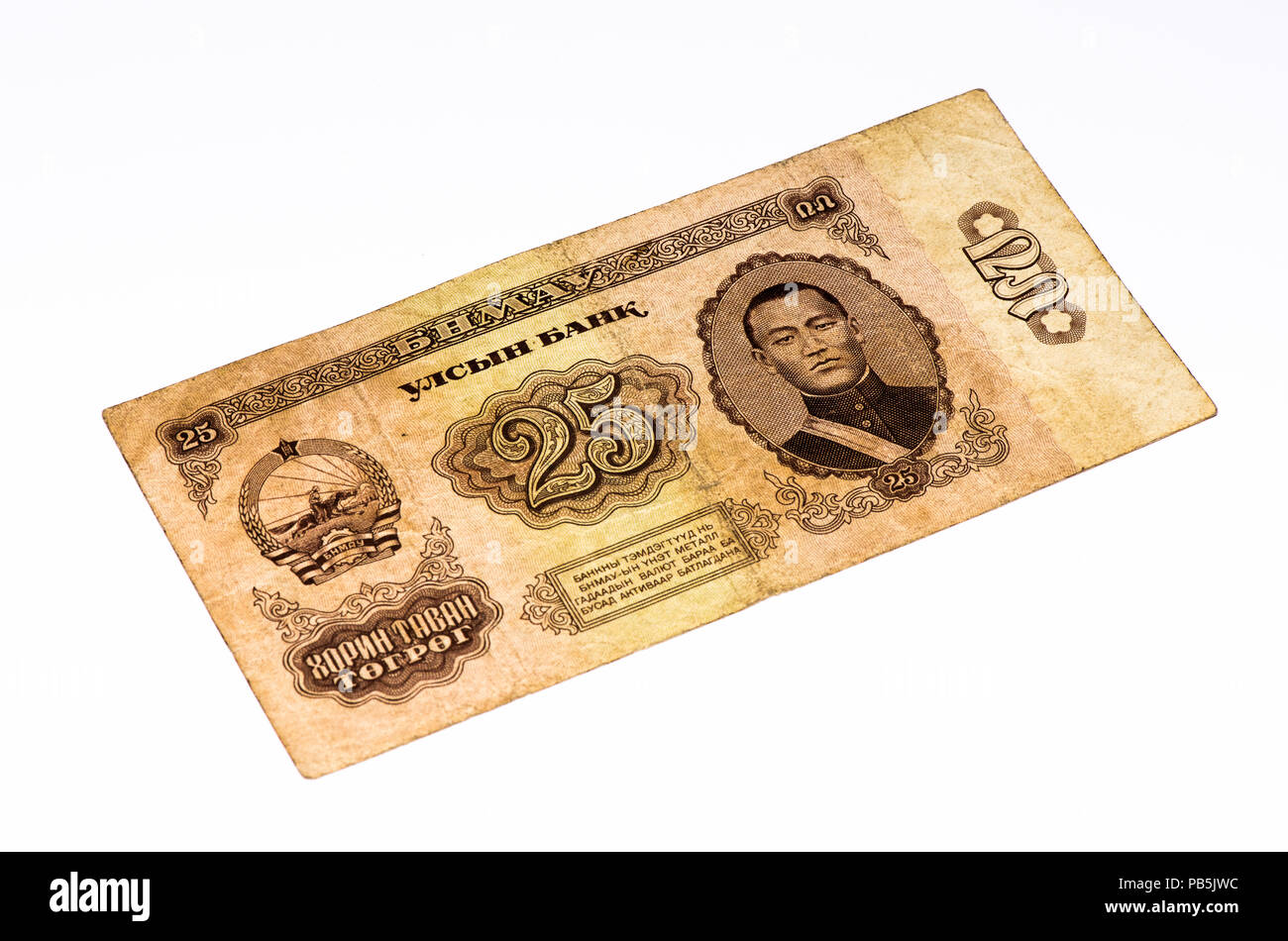 25 togrog bank note. Togrog is the national currency of Mongolia - Stock Image