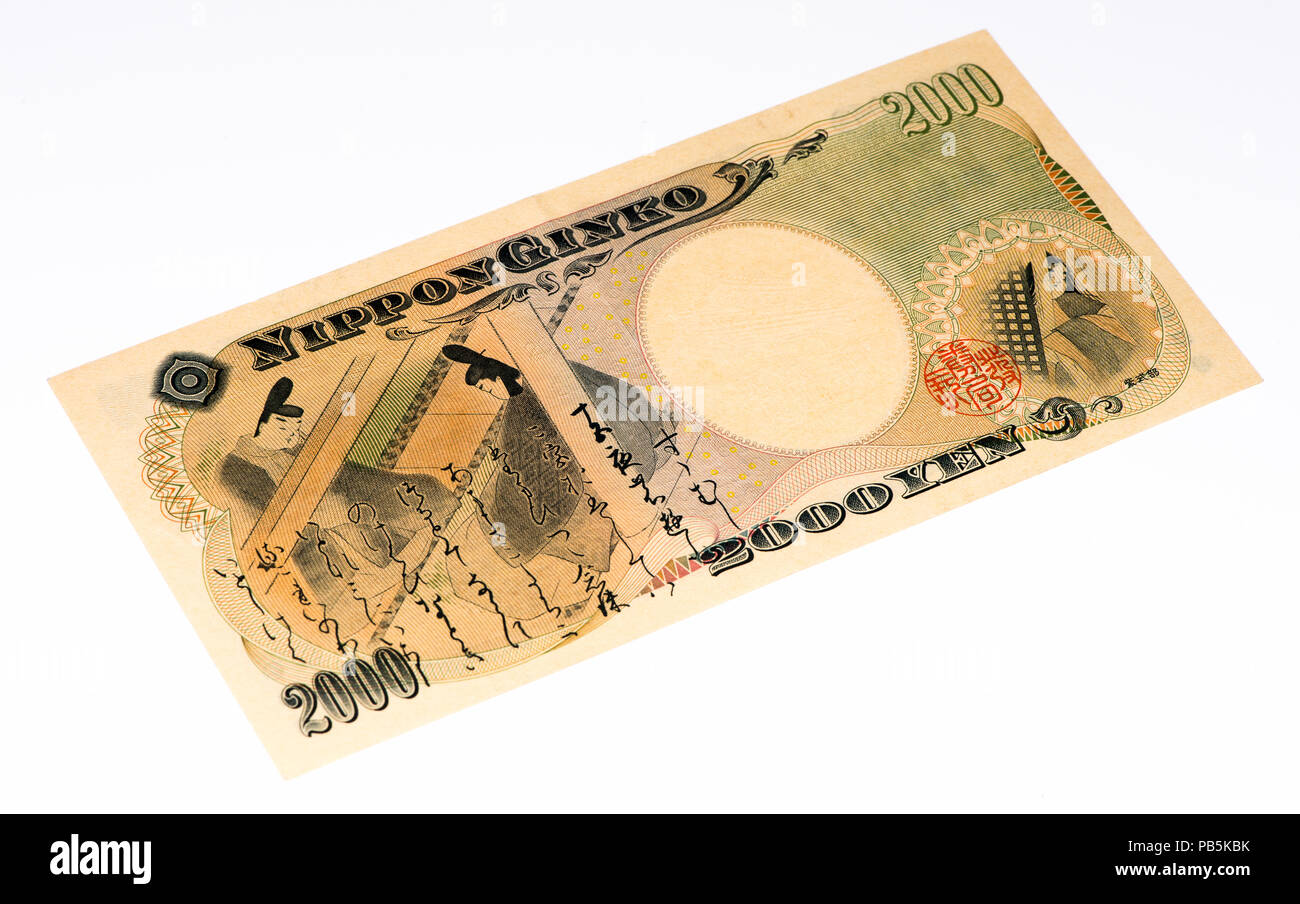 2000 Japanese yens bank note. Japanese yen is the national currency of Japan Stock Photo