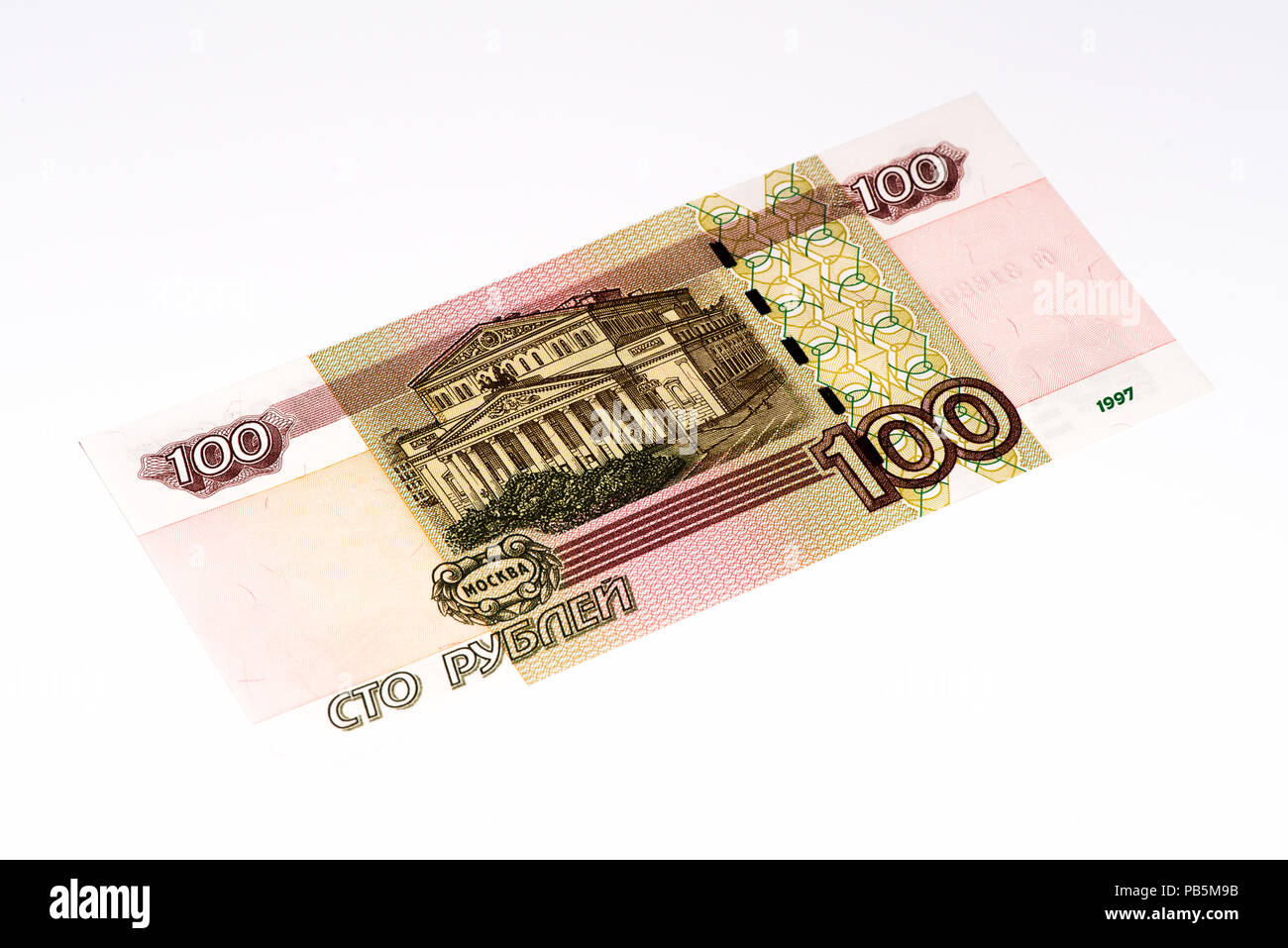 New 200 rubles in the Crimea sell for 500