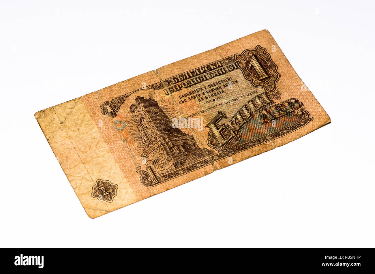 The Bulgarian lion. Leo is a currency. The rate of the Bulgarian leva