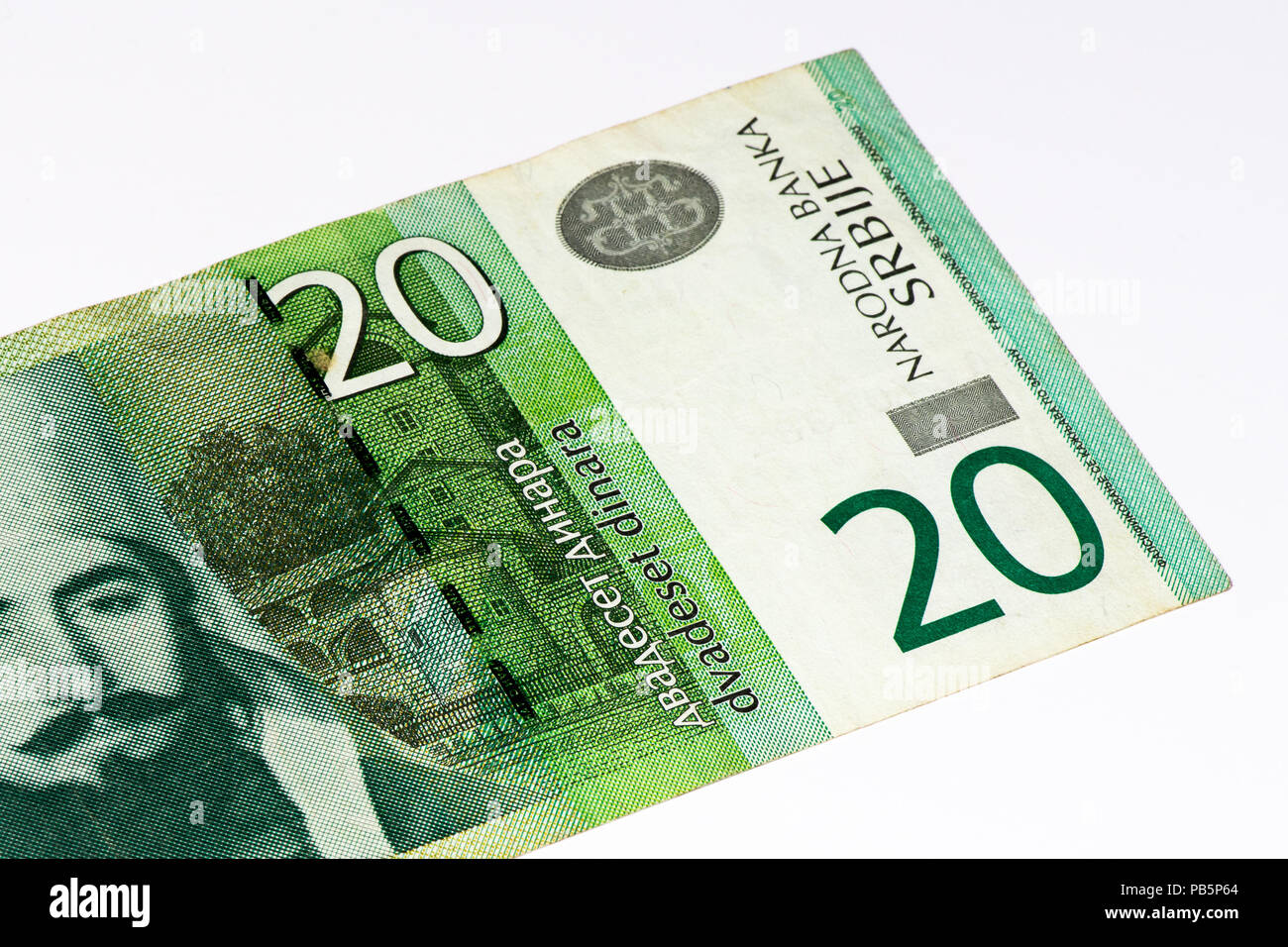 20 Serbian Dinars Bank Note Dinar Is The National Currency Of