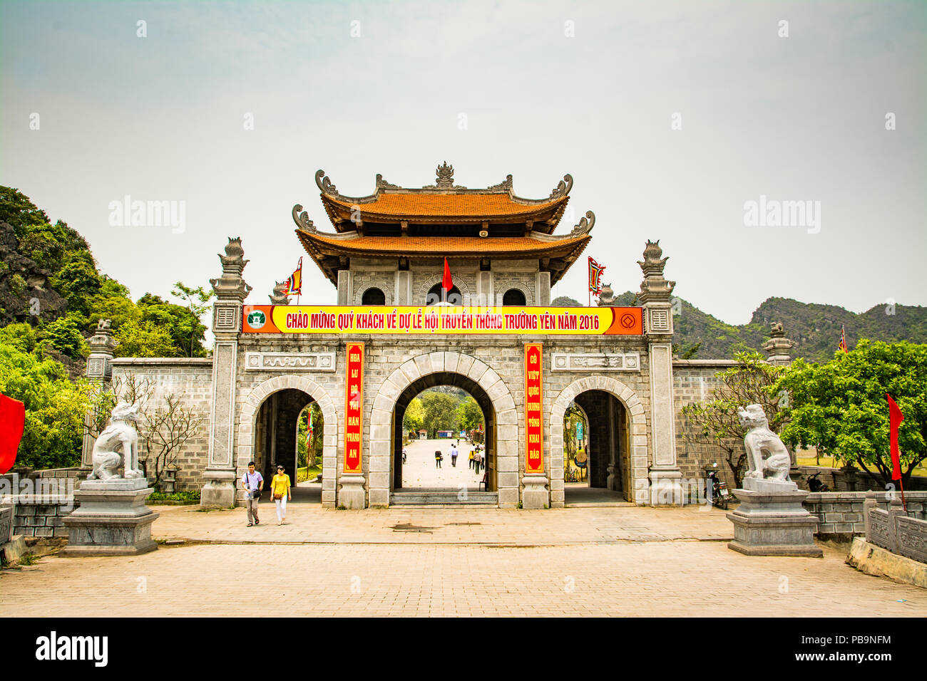 An exploration of Vietnamese culture and tourism - Stock Image