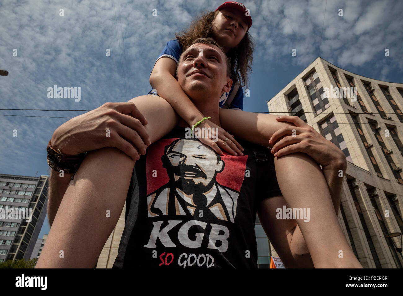 Moscow, Russia. 28th, July, 2018. Russian left movements rally against the government's proposed reform hiking the pension age in Moscow. The draft law calls for the pension age to be gradually raised to 63 for women and 65 for men, up from the current Soviet-era norms of 55 for women and 60 for men - Stock Image