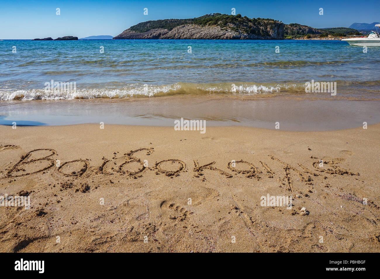 The amazing sandy beach of Voidokilia in Messenia, Peloponnese, Greece - Stock Image
