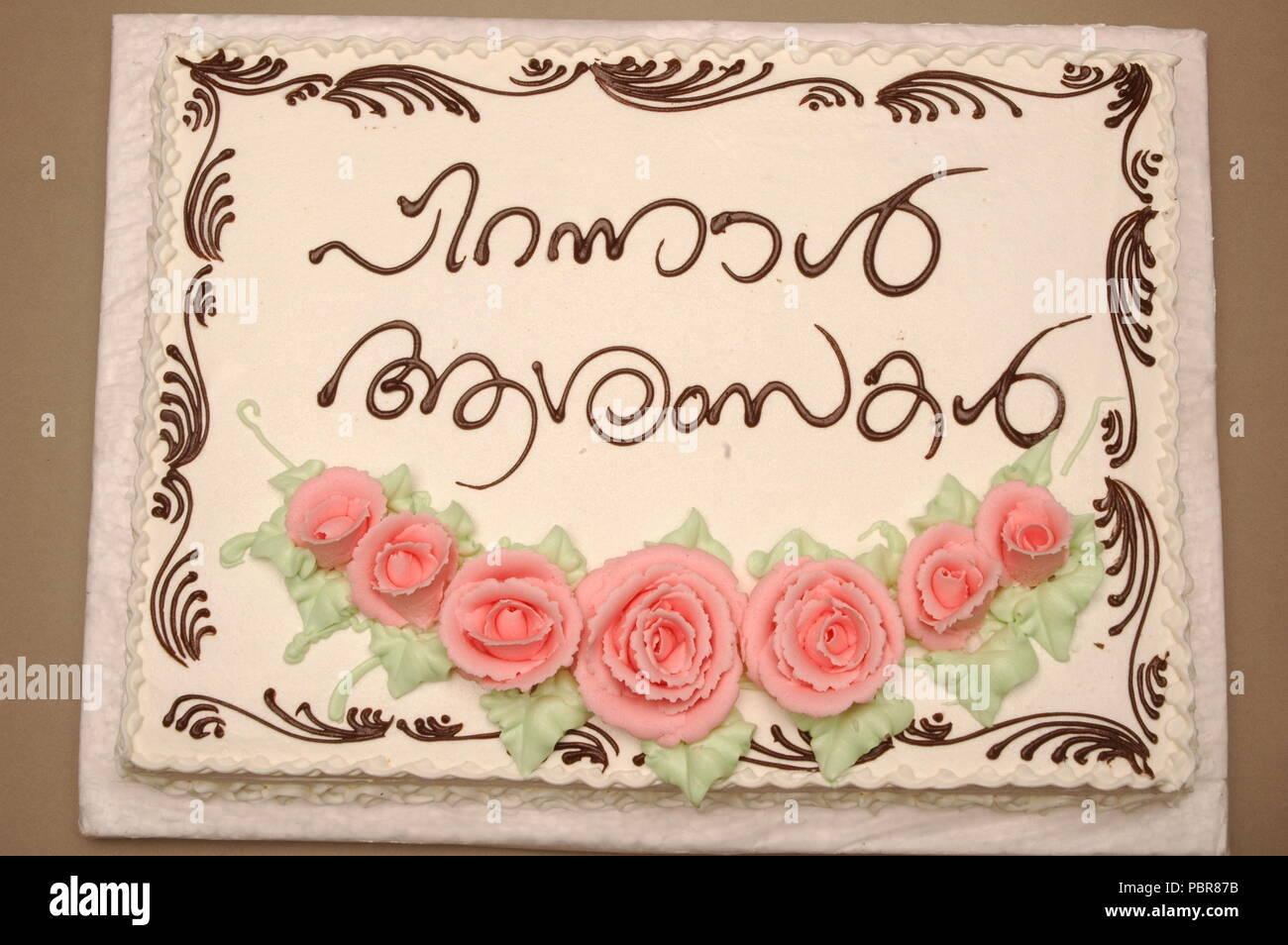 Phenomenal Birthday Cake Stock Photo 213797007 Alamy Personalised Birthday Cards Akebfashionlily Jamesorg
