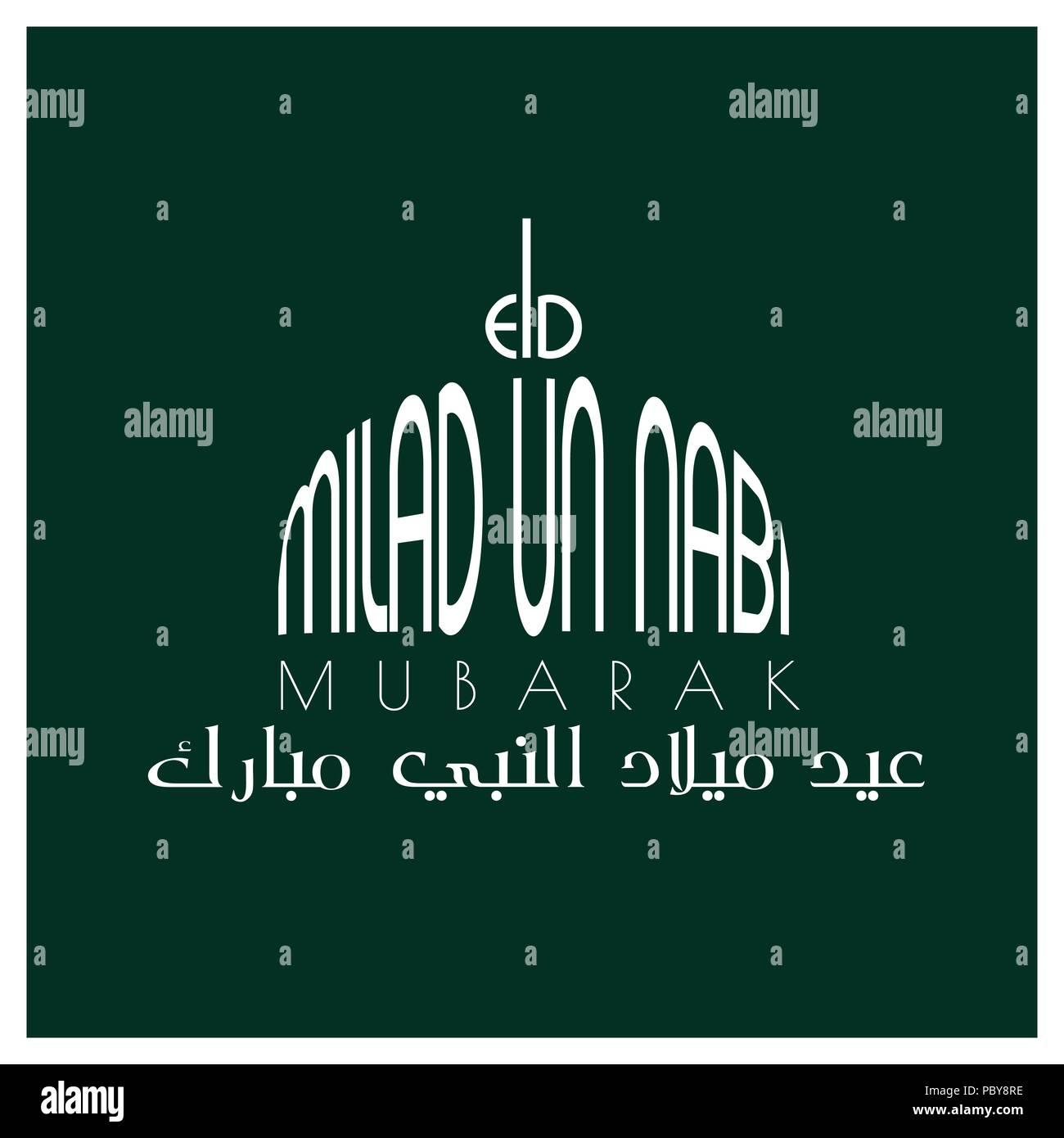 Eid Milad Un Nabi Design Card With Typography Vector Stock Vector