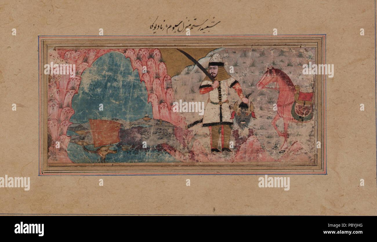 212 Folio from a Shahnama - Stock Image