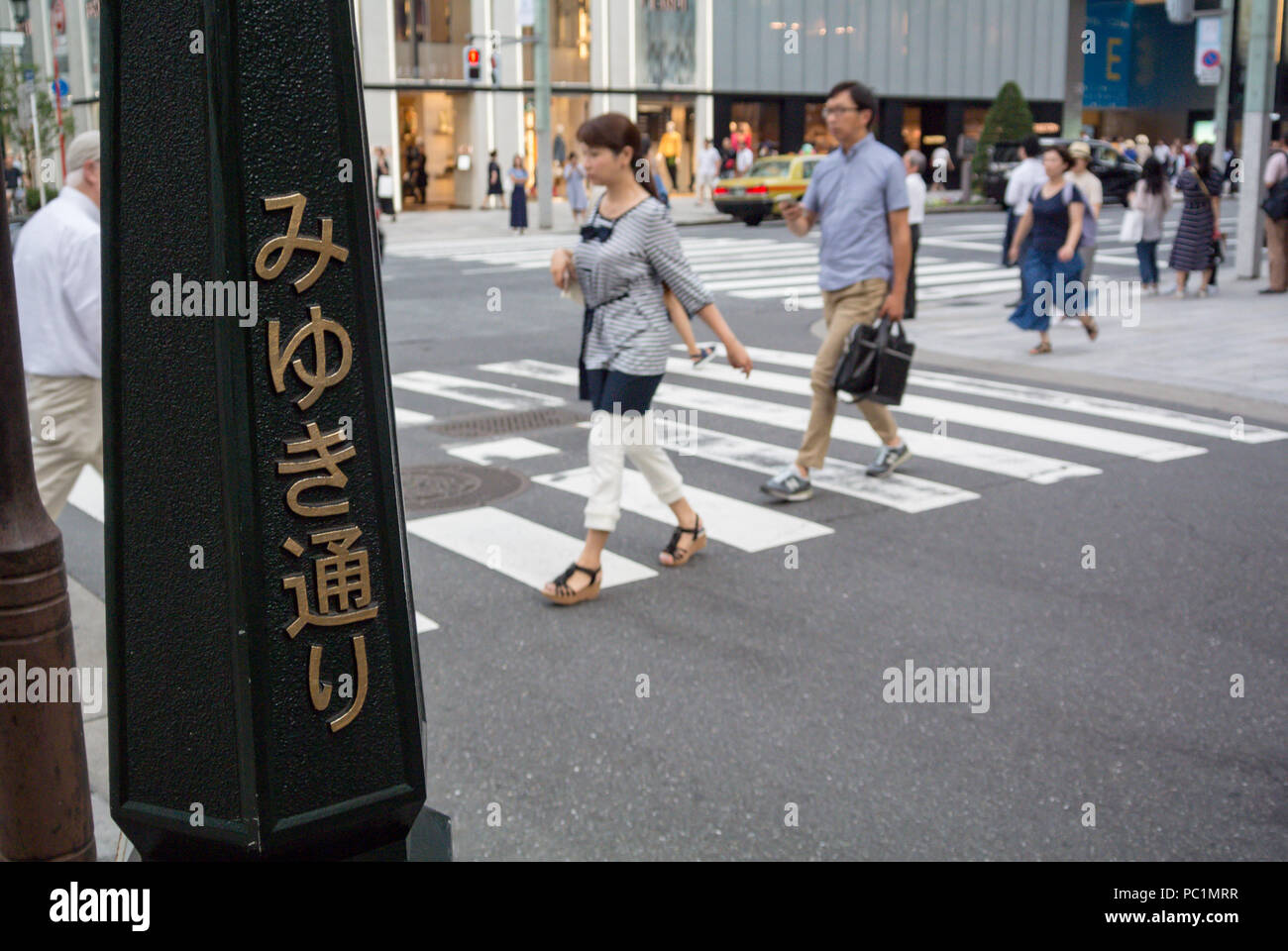 Japanese people crossing a intersection of ginza, Miyuki dori street, fashion and bussiness district in tokyo, japan, 2018 - Stock Image