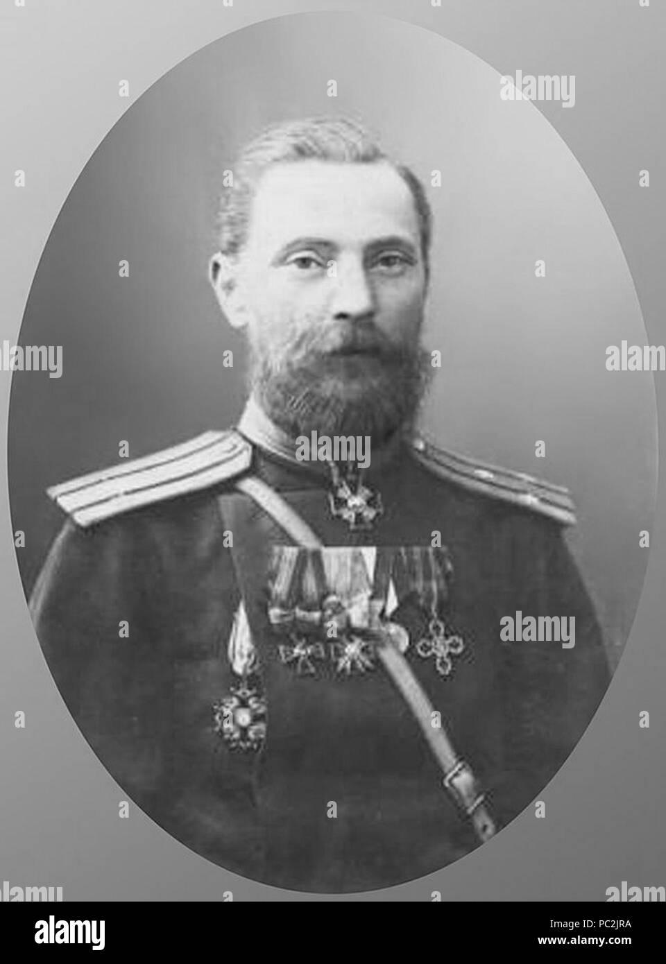 470 Patsevich Gregory Mikhailovich Stock Photo