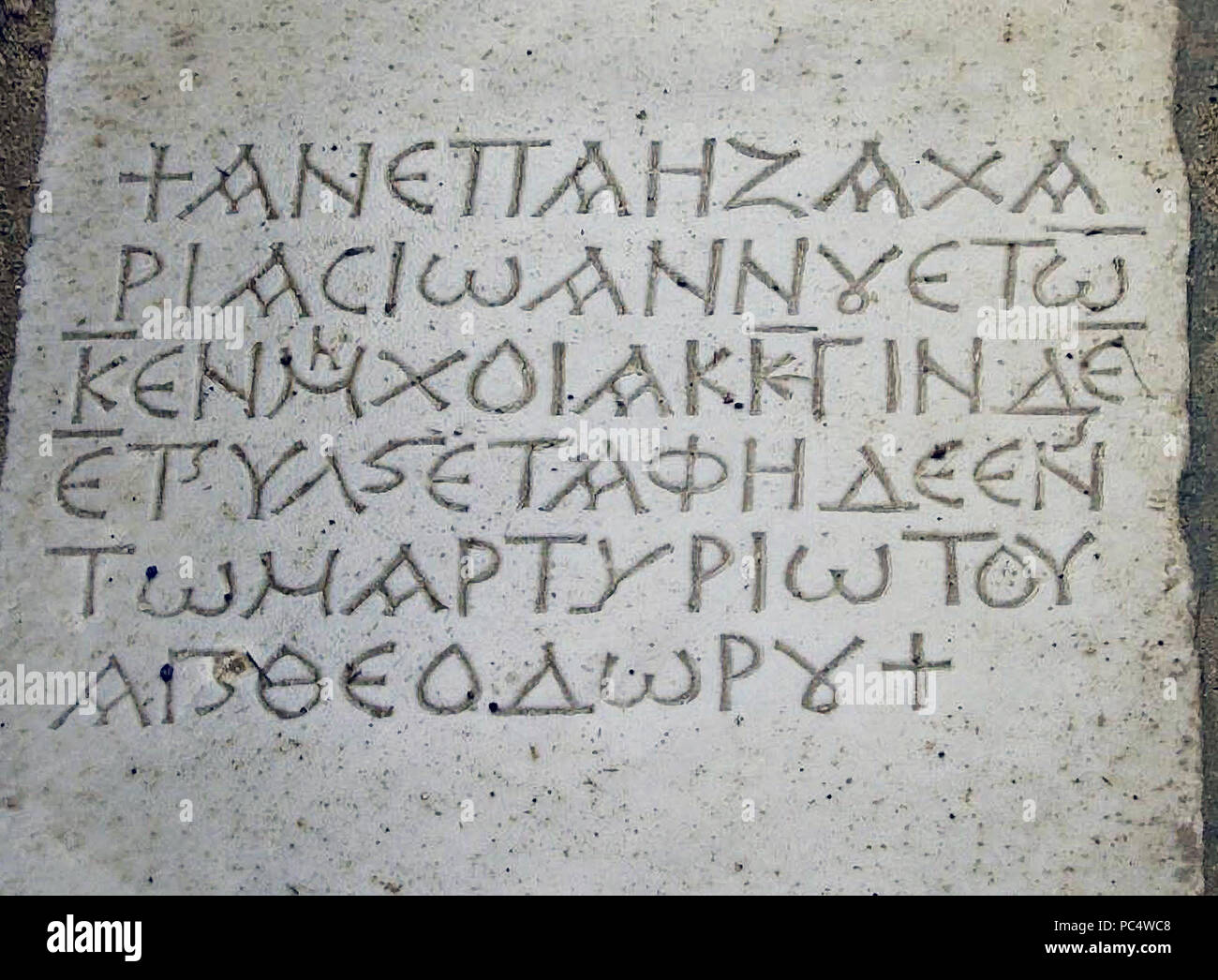 6262. AVDAT (OBODA),Greek inscription from one of the churches, c. 5-6 C. AD Stock Photo