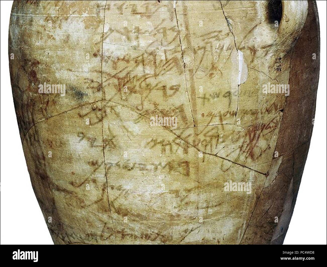 6269. Hebrew alphabet inscribed on a ceramic pot dating c. 8th. C. BC from Kuntilet Ajrud, an Israelite outpost in southern Negev. - Stock Image