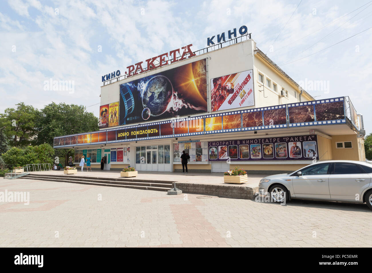 Cinemas of Crimea: a selection of sites