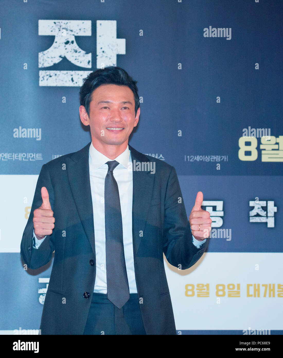Hwang Jung-Min, July 31, 2018 : South Korean actor Hwang Jung-Min attends a press conference for his new film 'The Spy Gone North' at a theatre in Seoul, South Korea. The spy film tells the story of a South Korean spy who goes undercover as a businessman in North Korea in the 1990s to infiltrate North's nuclear facilities using the codename 'Black Venus'. Credit: Lee Jae-Won/AFLO/Alamy Live News - Stock Image