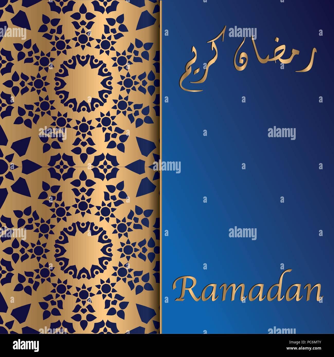 Islamic Invitation Card Stock Vector Art Illustration