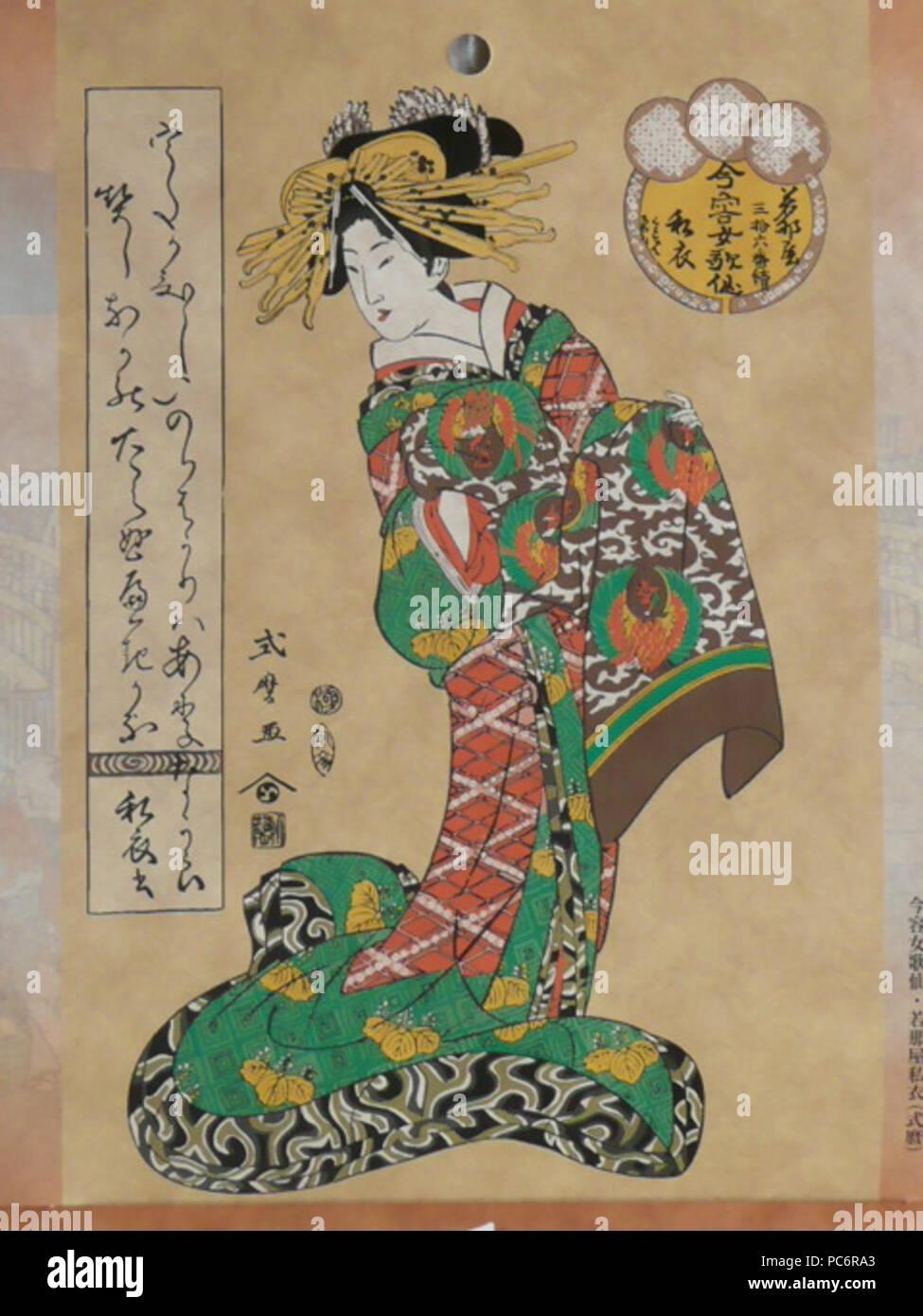 342 Kitagawa Shikimaro ukiyo-e woodblock print - Stock Image