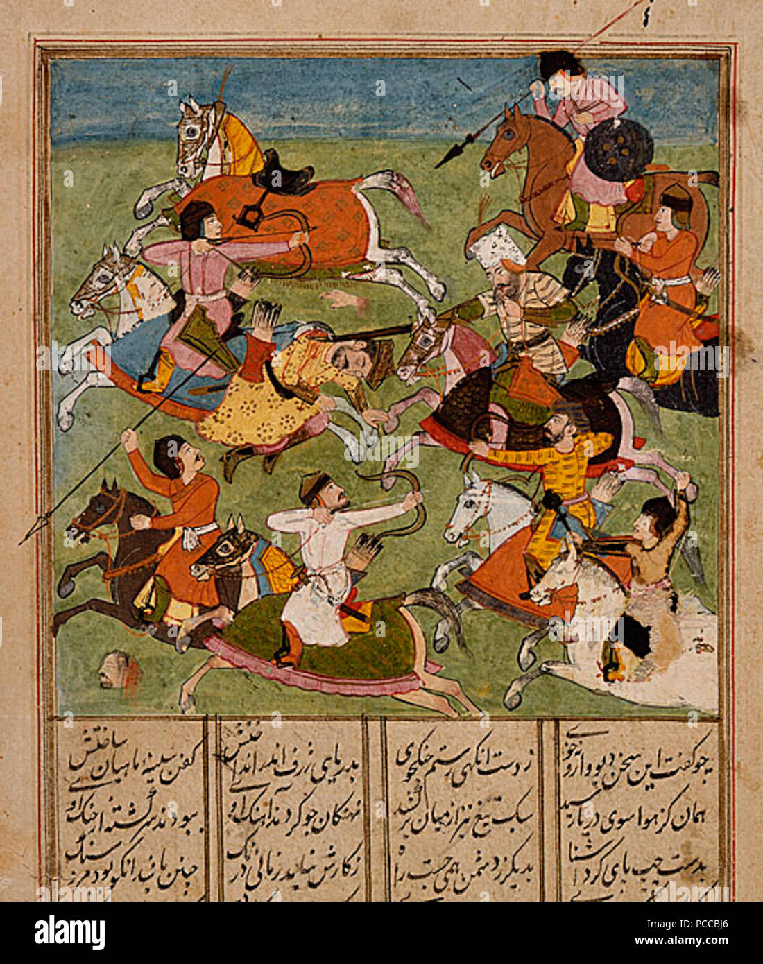 76 Battle Scene from an early 17th century Shahnama - Stock Image