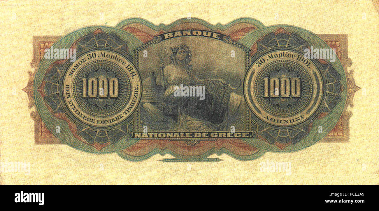 3 1000-drachmas-1901-back - Stock Image