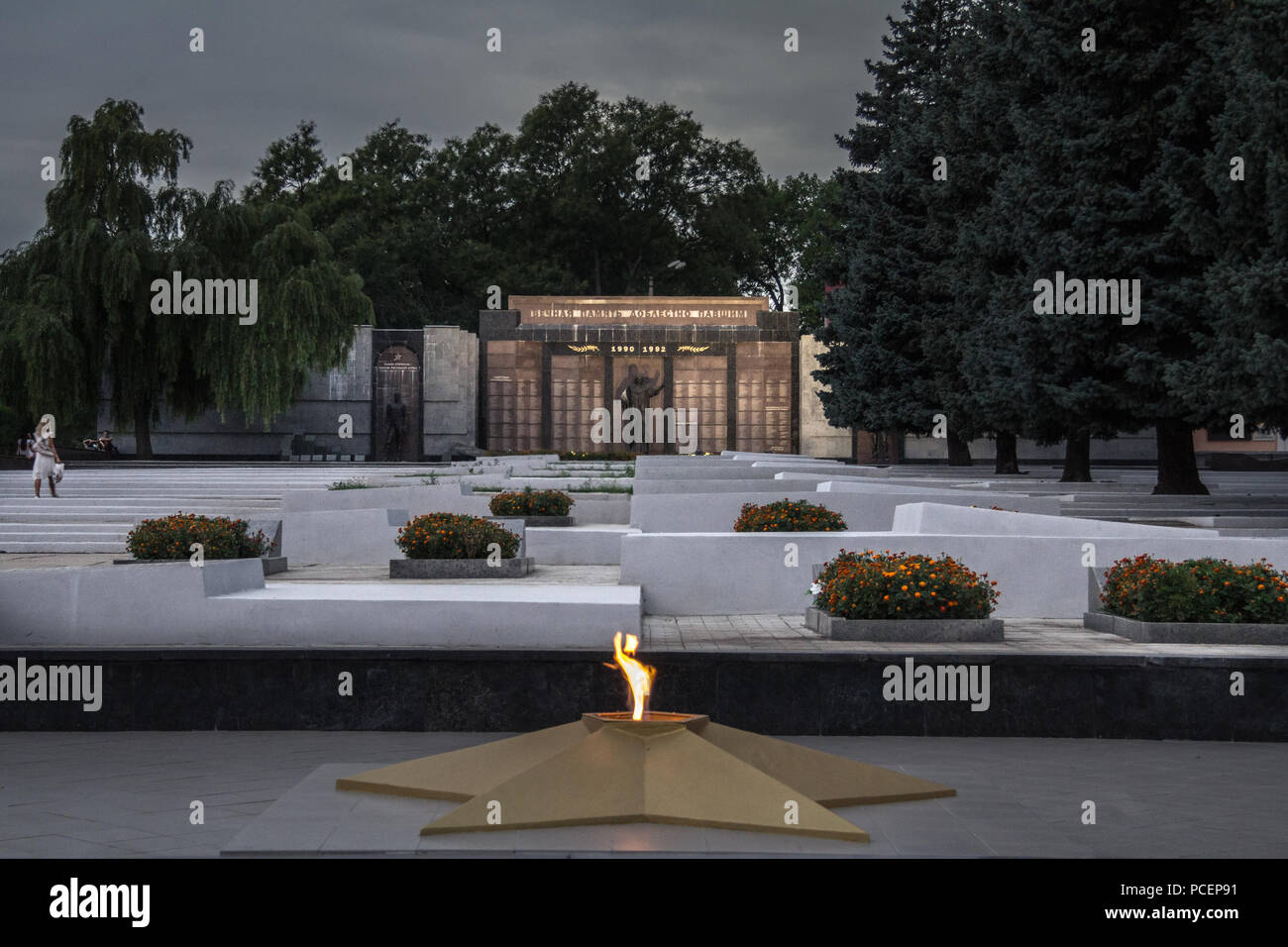 TIRASPOL, TRANSNITRIA (MOLDOVA) - AUGUST 12, 2016: Eternal flame on the war memorial erected to commemorate the 1990-1992 Transnitria civil war and th - Stock Image