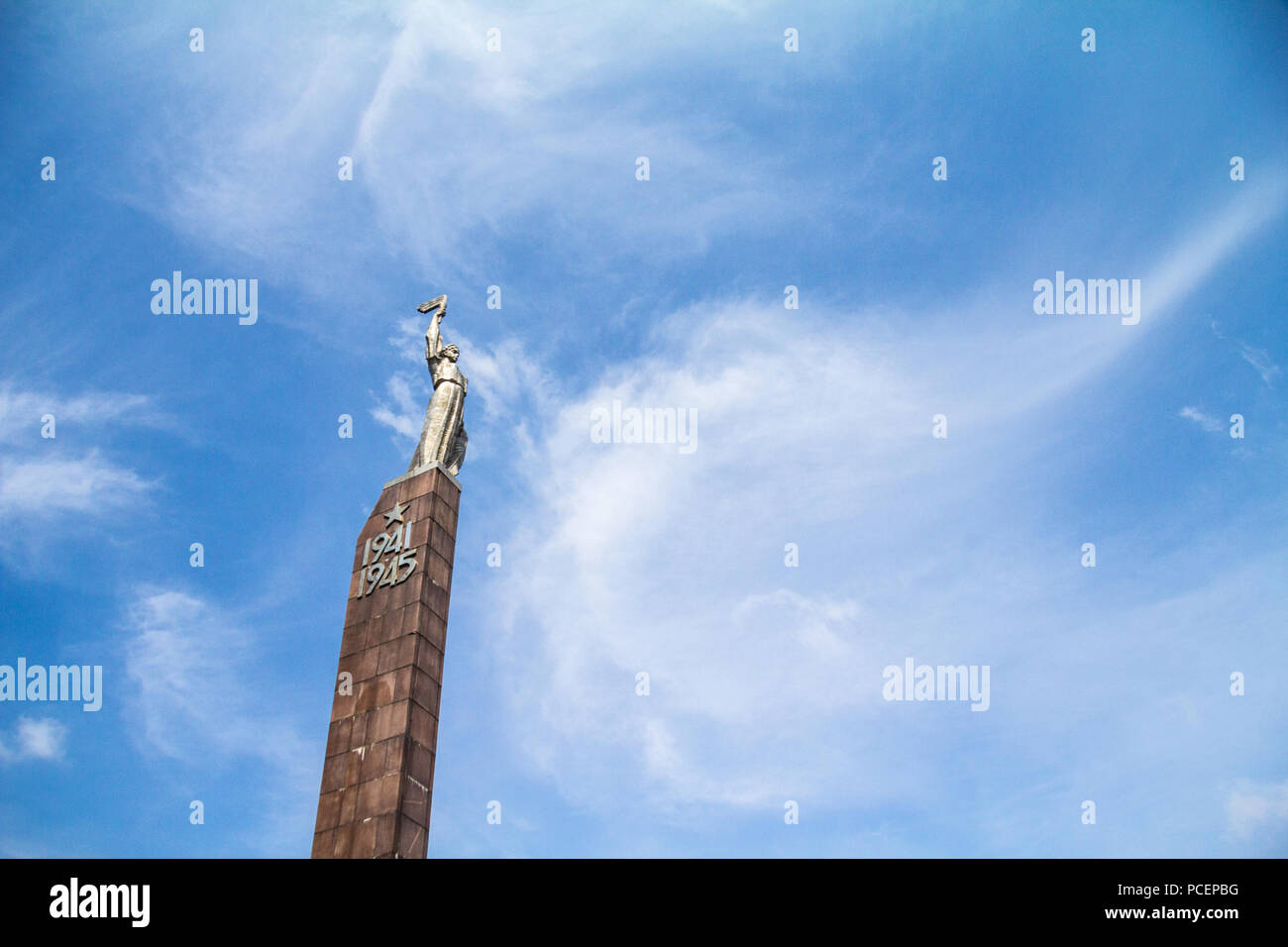DNIPROPETROVSK, UKRAINE - AUGUST 16, 2018: Monument of Eternal Glory seen from below, one of the main landmarks of the city, dedicated to the World Wa - Stock Image