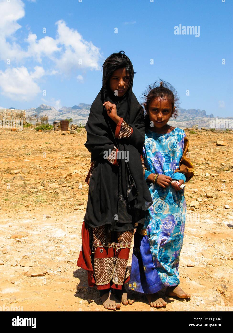 Portrait of Soqotri Al-Mahrah tribe women - 10-11-2009 Socotra island, Yemen - Stock Image
