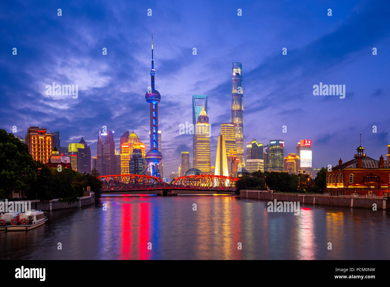 Night view of Pudong in shanghai, china Stock Photo