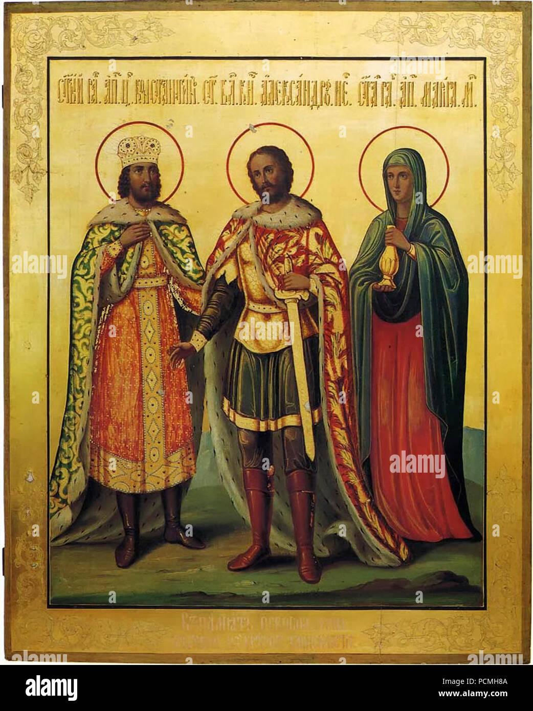 Alexandr Nevsky, Constantine the Great, Mary Magdelene (N.Tagil). - Stock Image