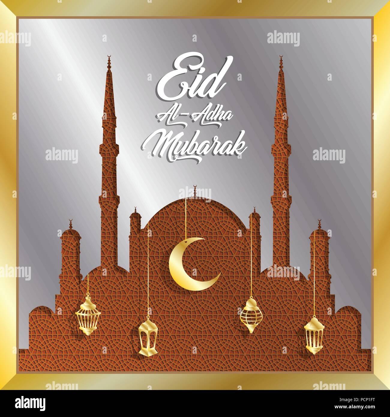 Arab Muslim Mosque Stock Vector Images Alamy