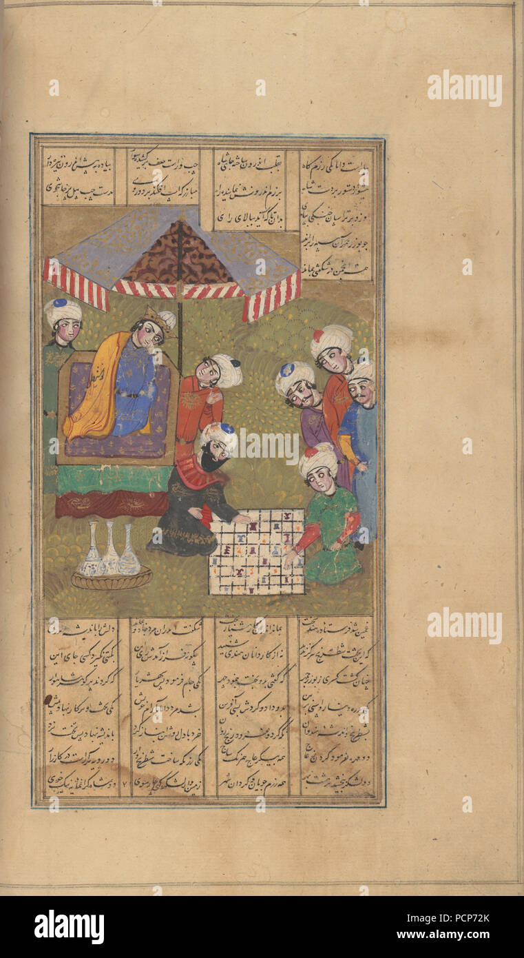 Game of chess. From the Shahnama (Book of Kings), 16th century. Private Collection. - Stock Image