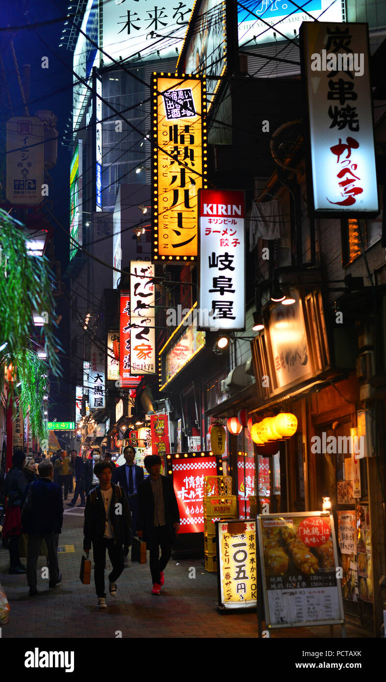 Night life in Tokyo. Small and popular restaurants along Omoide Yokochō lane in Shinjuku District - Stock Image