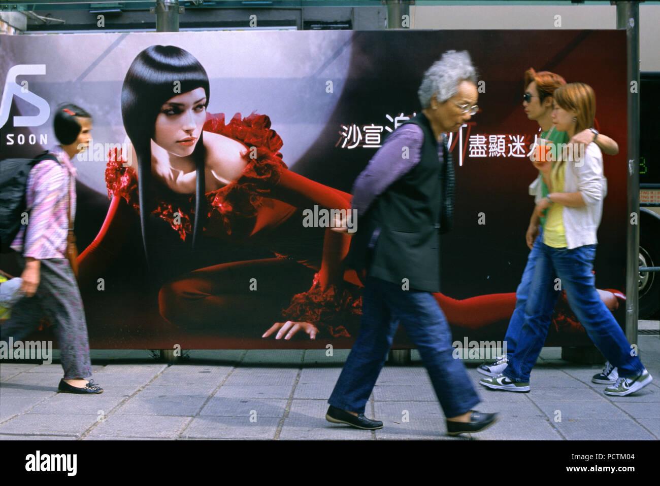Street scene in Kowloon, Nathan Road, Hongkong, China, Asia - Stock Image