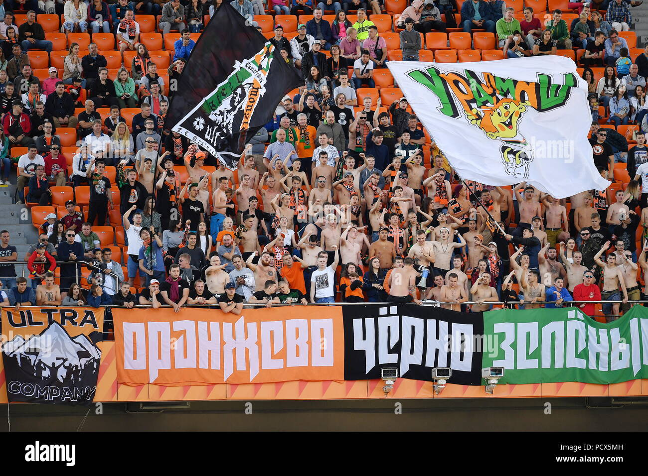 Yekaterinburg Russia 04th Aug 2018 Yekaterinburg Russia August 4 2018 Ural Yekaterinburg S Supporters Rooting For Their
