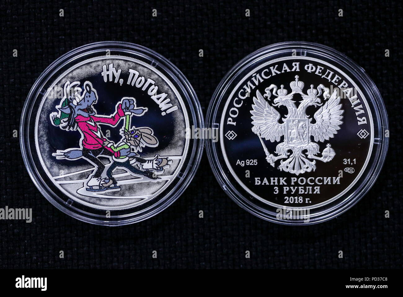 Well color coin in the card Just You Wait Russia 25 rubles Cartoons