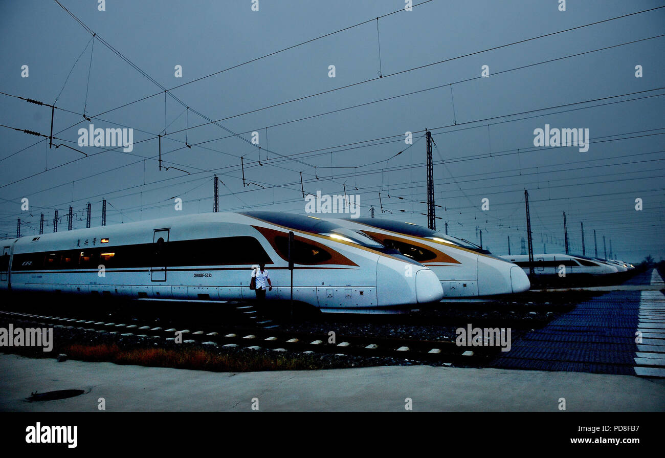 Tianjin, China. 8th Aug, 2018. Fuxing bullet trains running on the Beijing-Tianjin intercity rail are ready to depart from Tianjin, north China, Aug 8, 2018. The speed of Fuxing bullet trains running on the Beijing-Tianjin intercity rail increased to 350 km per hour Wednesday, cutting the journey to 30 minutes. Credit: Yang Baosen/Xinhua/Alamy Live News - Stock Image