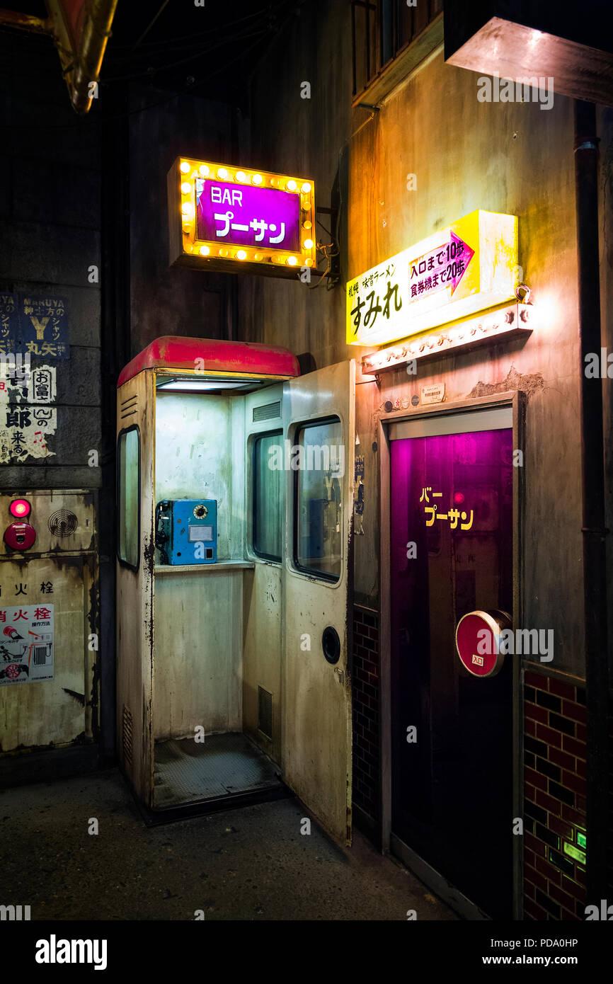 Japan, Honshu island, Kanto, Yokohama, the Shin-Yokohama Raumen food court. - Stock Image
