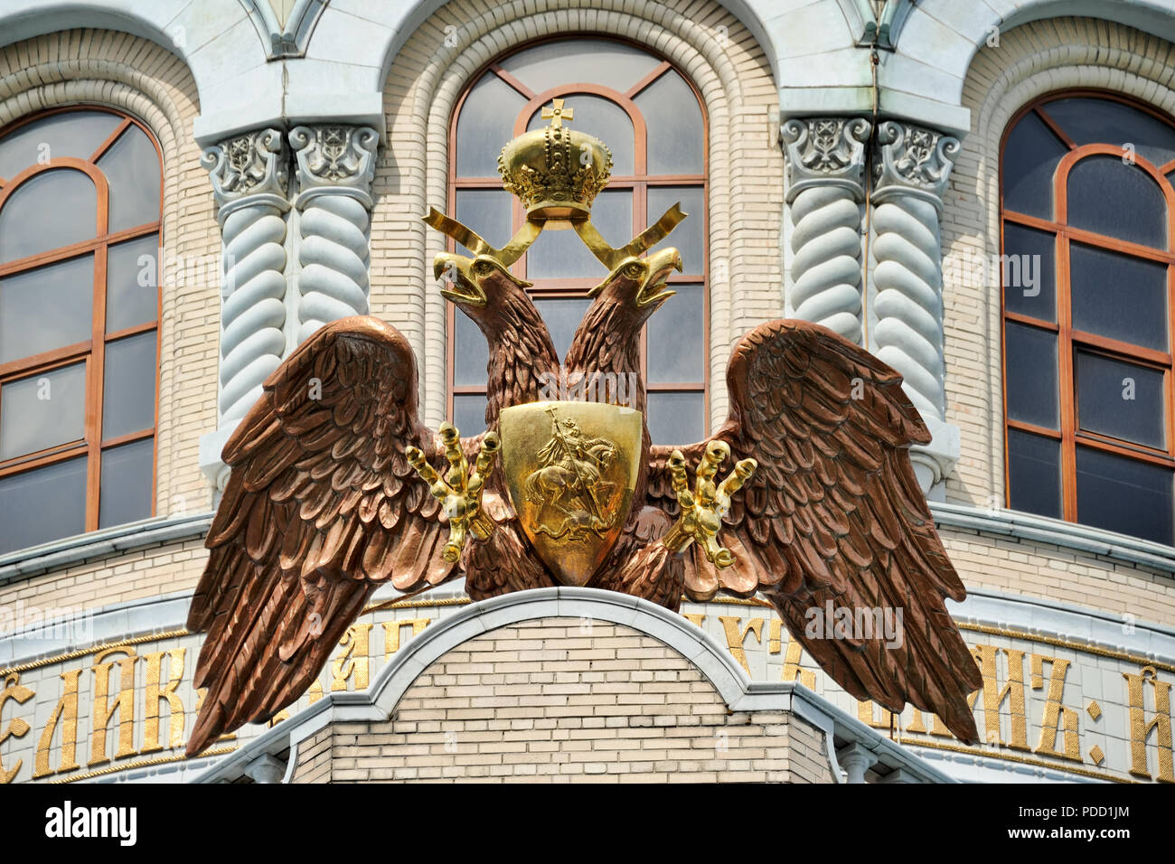 = Double-Headed Eagle on the Holy Vivifying Trinity Cathedral =  The bronze double-headed eagle, the symbol of Russian State, decorates the top of the - Stock Image