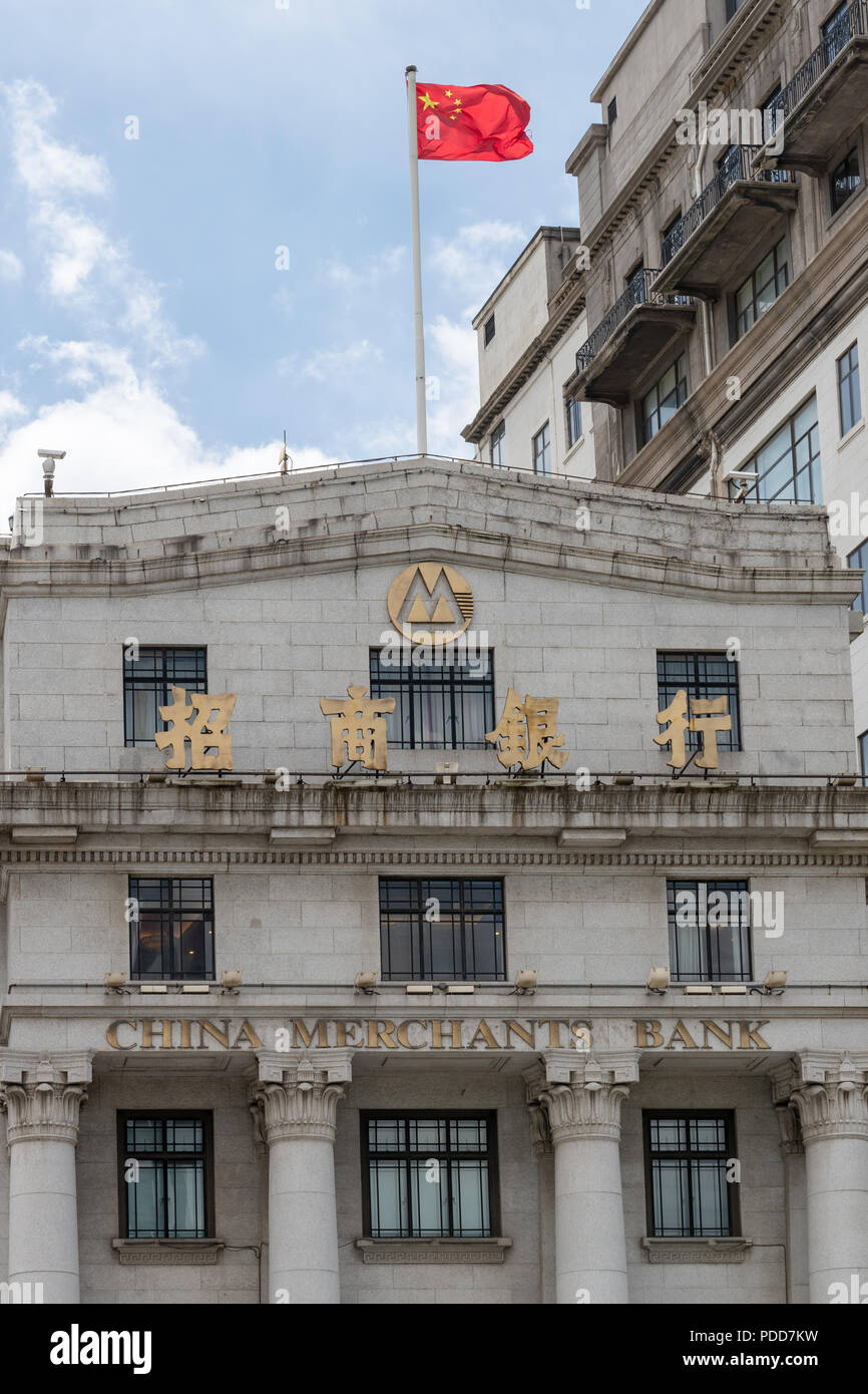 Building of the former China Merchants Bank on the banks of the Huangpu River at The Bund in Shanghai, China - Stock Image
