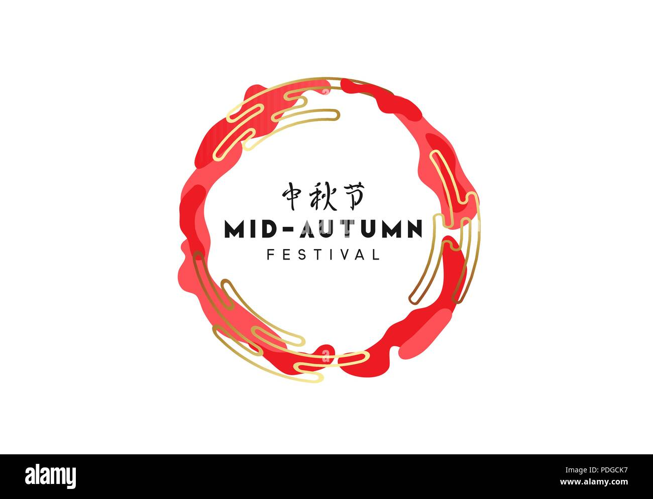 Mid-Autumn Festival. National holiday in China. The lettering hieroglyph of mid autumn festival Stock Vector
