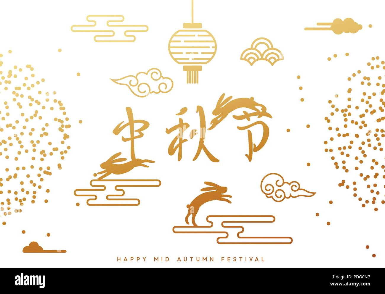Mid autumn festival national holiday in china the lettering mid autumn festival national holiday in china the lettering hieroglyph of mid autumn festival greeting background banner and poster m4hsunfo